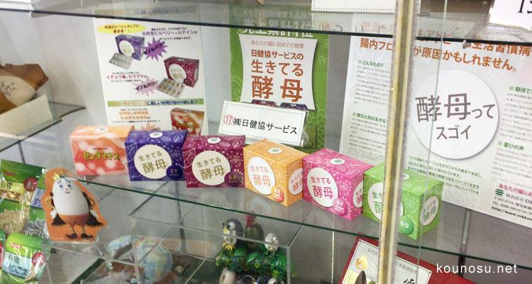 鴻巣駅、展示品