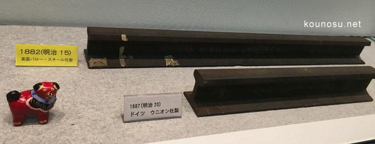 高崎線開業当初のレール