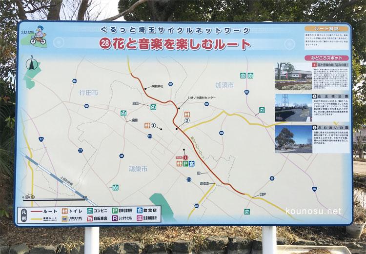 鴻巣サイクリングコースマップ