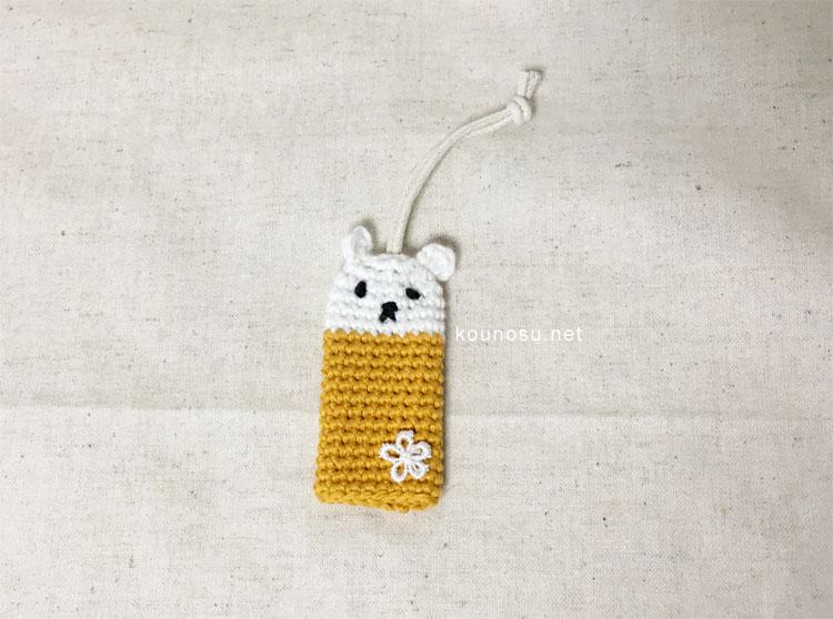 編み物屋さん heart mumさんのくまのキーカバー