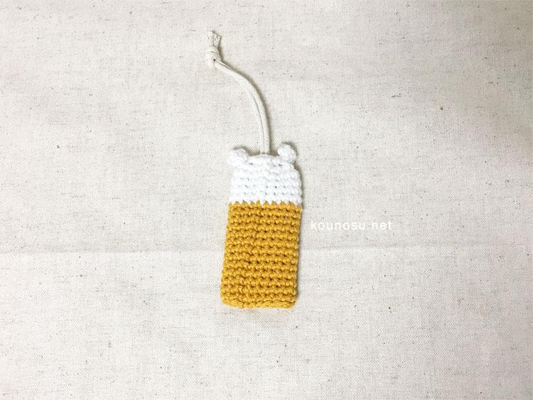 編み物屋さん heart mumさんのくまのキーカバー裏側
