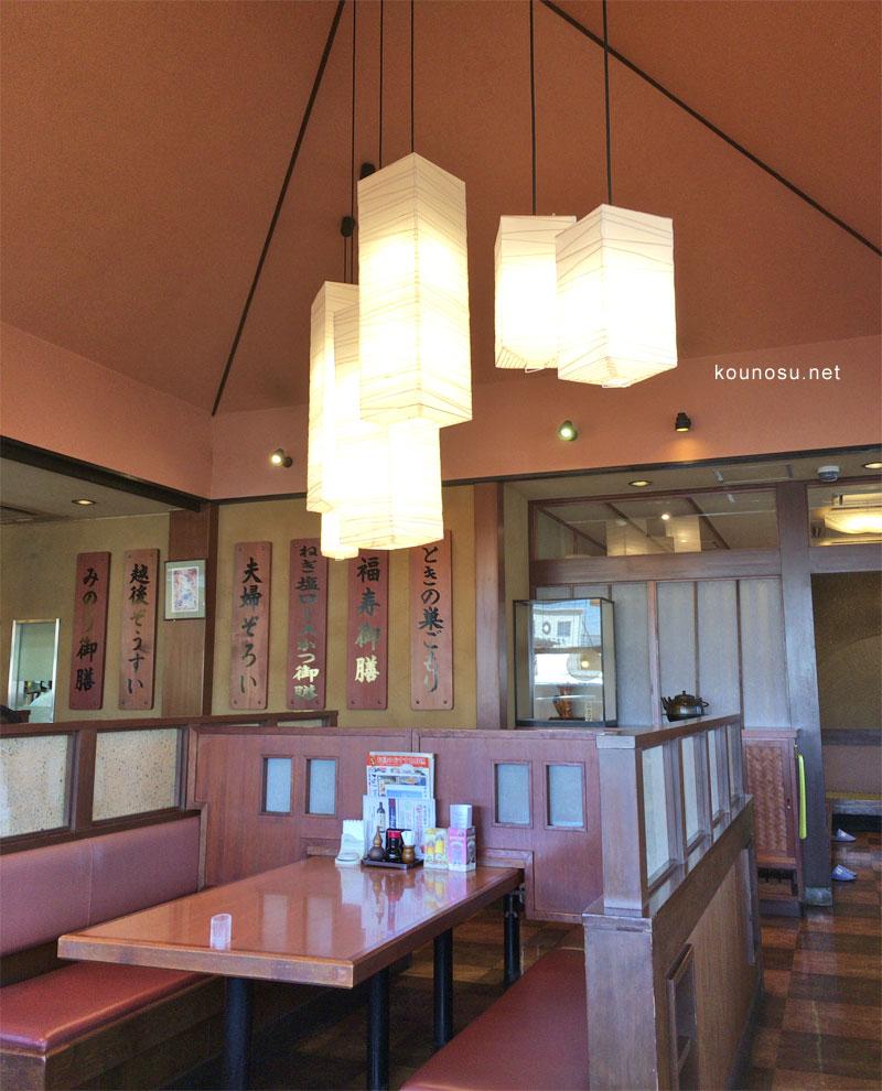 和風レストラン「とき」店内の様子