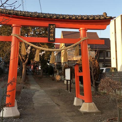 埼玉県鴻巣市「大野神社」 鳥居