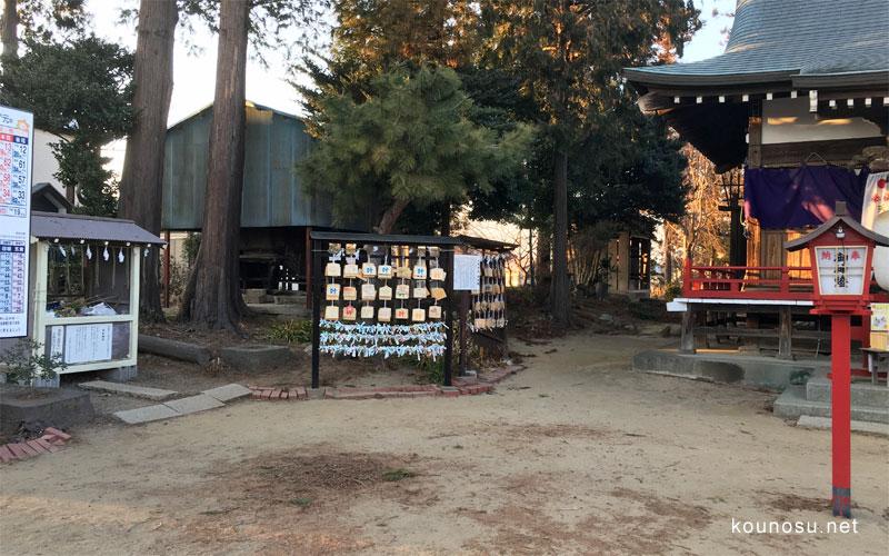 埼玉県鴻巣市「大野神社」 絵馬 青色