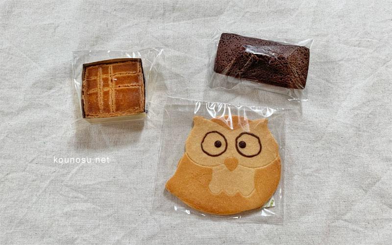 「できたてお菓子Coucou(クク)」で購入した焼き菓子