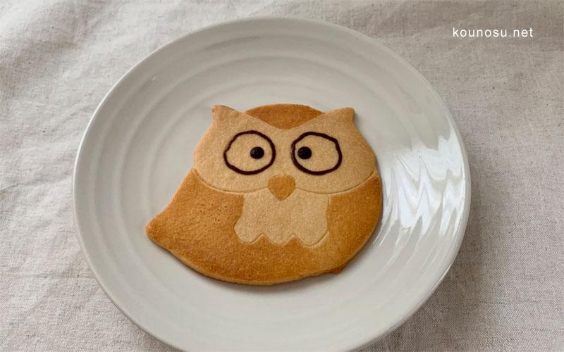 「できたてお菓子Coucou(クク)」 フクロウクッキー