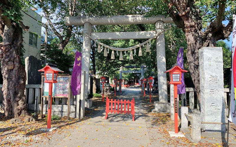 鴻巣市「鴻神社」