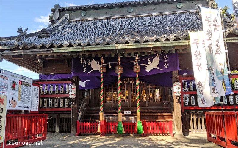 鴻巣市「鴻神社」の社殿